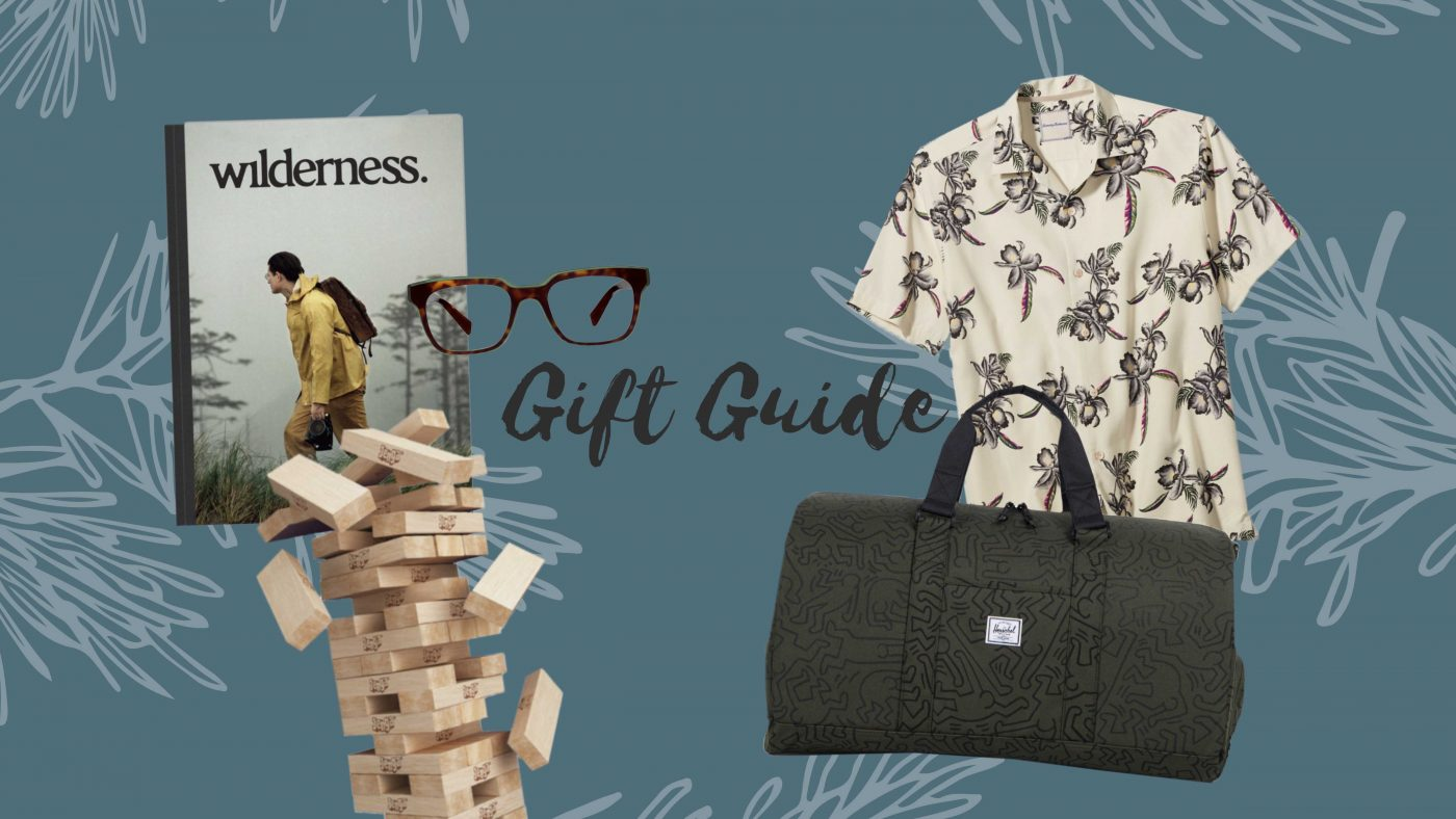 Gift-Guide-Men-Header.
